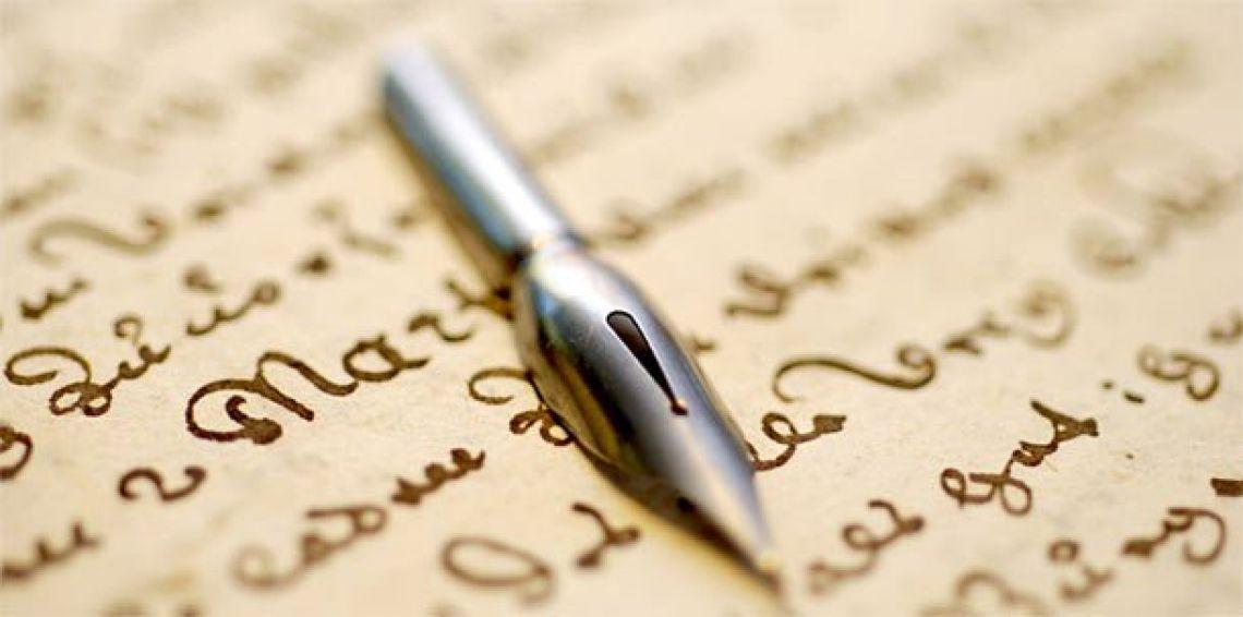 Клуб Писателей