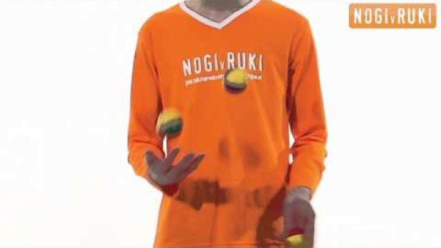 Жонглирование. Теннис.