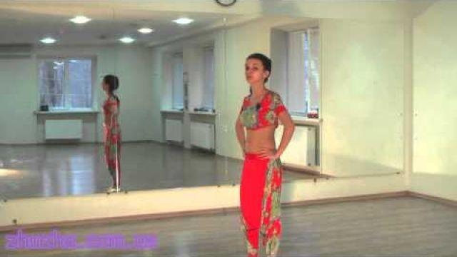 Восточные танцы - 3 урок