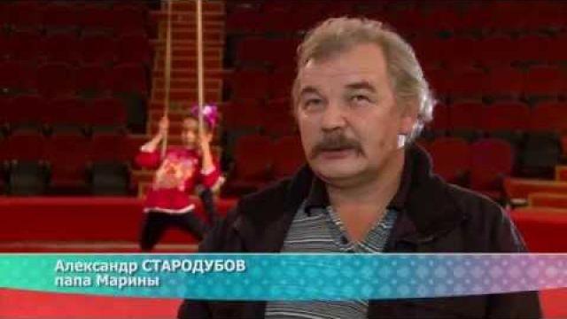 Все о Цирке - Воздушная гимнастика