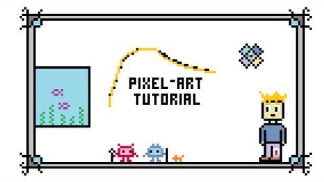 Урок по пиксель-арт.