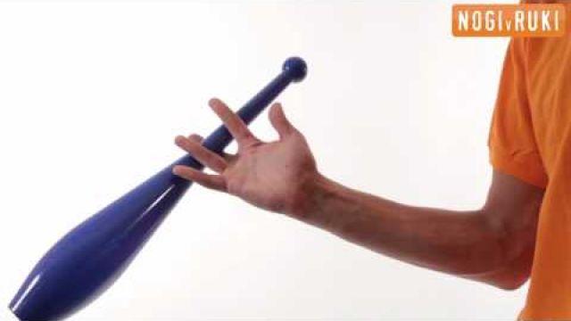 Жонглирование одной булавой