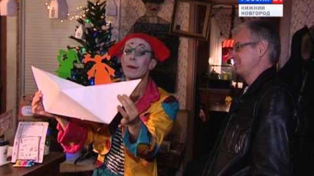 Интервью с клоуном - мимом